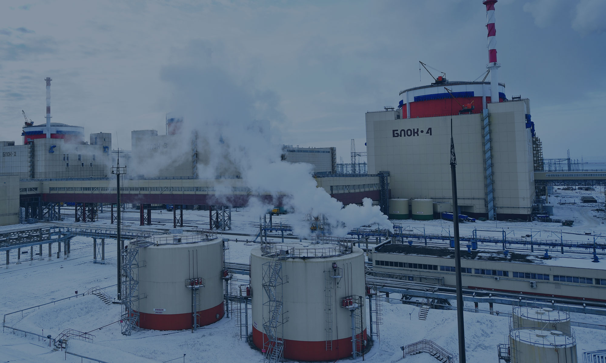 Гидротехнических сооружений системы охлаждения энергоблоков Ростовской АЭС