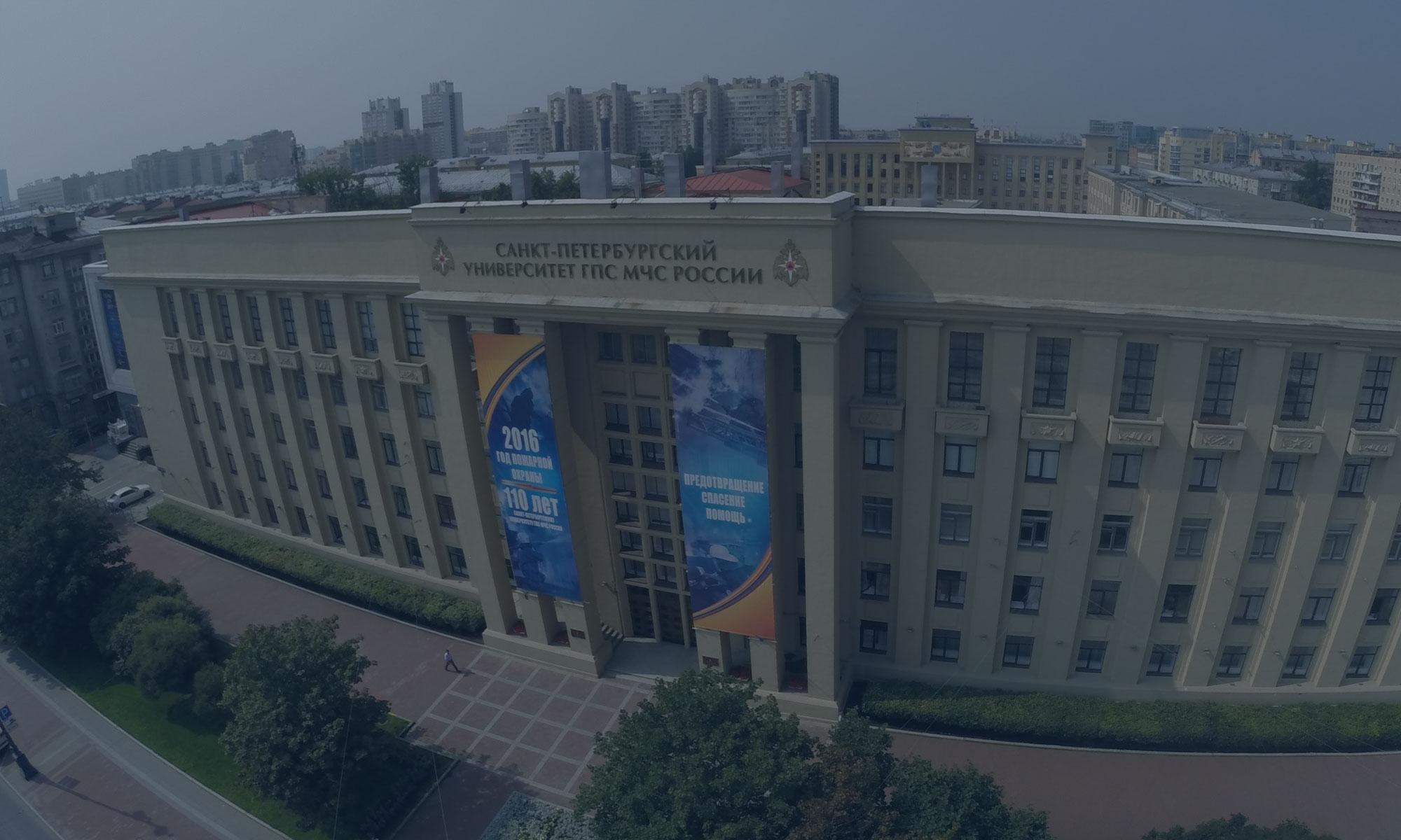 Строительство пристройки университета ГПС МЧС России