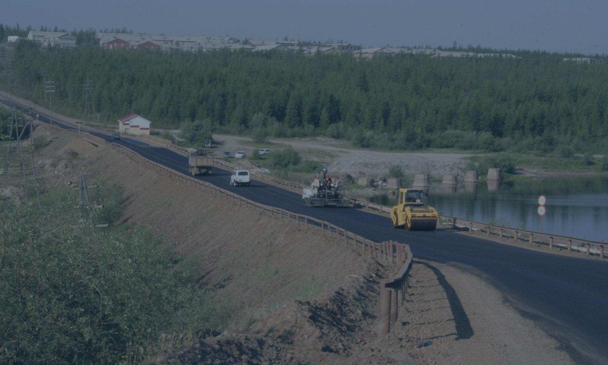 Реконструкция городских автомобильных дорог г. Мирный