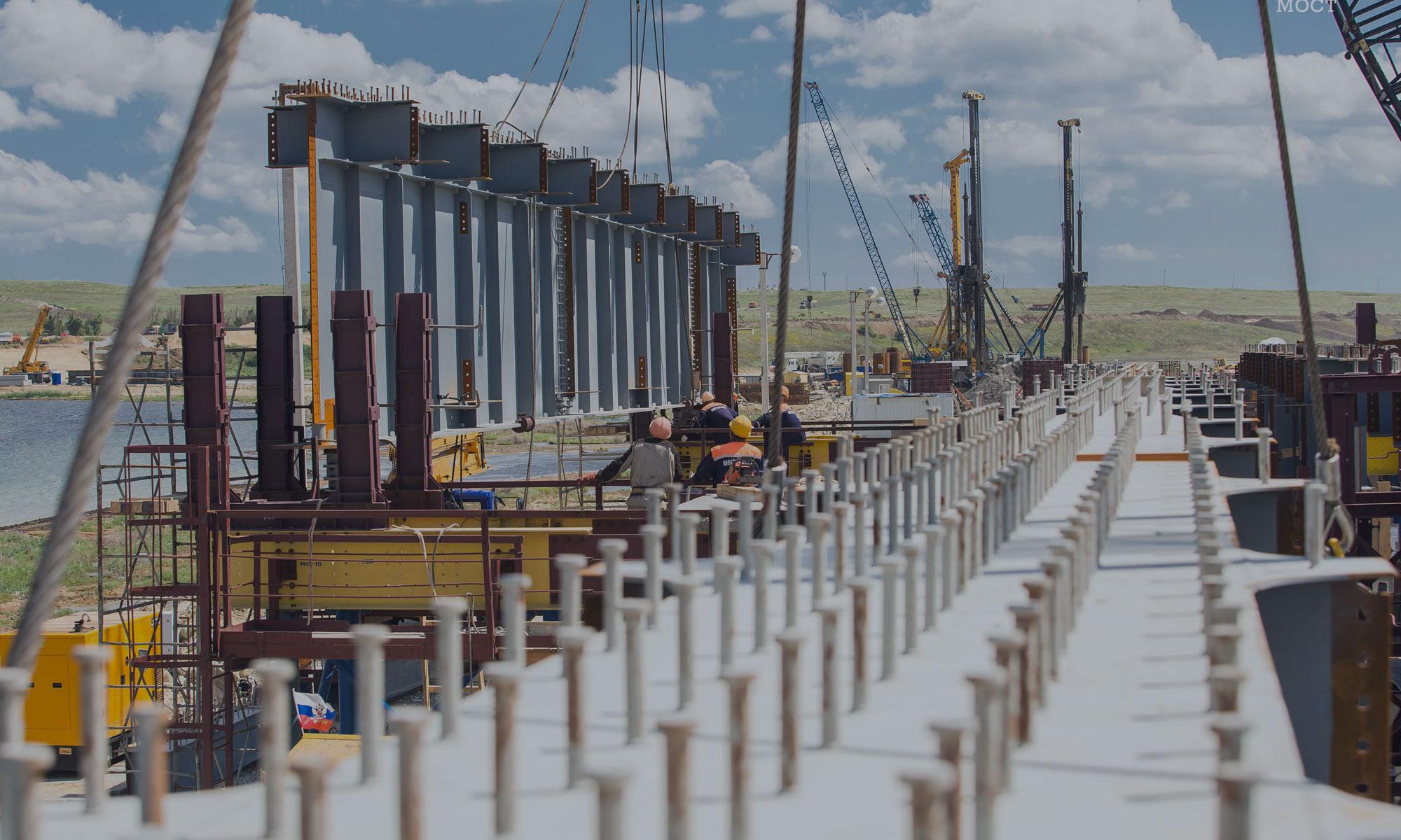 «Мостострой №6» назван лучшей строительной компанией в сфере выполнения госзаказа
