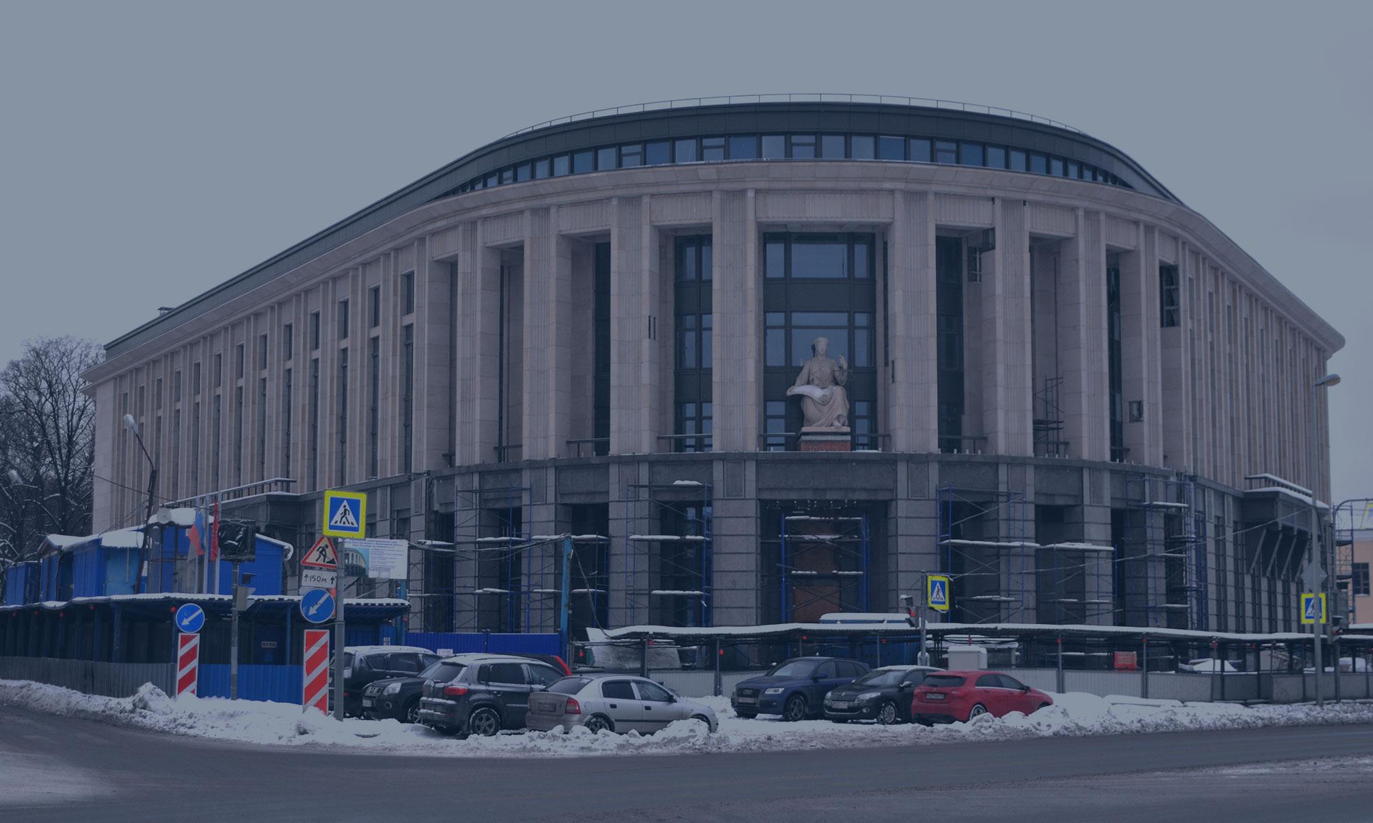 Строительство здания Арбитражного суда Санкт-Петербургского суда и Ленинградской области